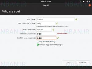 ساخت حساب کاربری